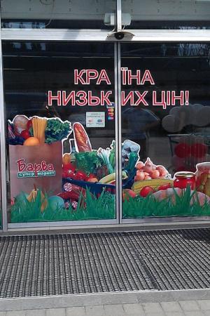 Стойки для открытия магазина. Оформление фасадов воздушными шариками в Ужгороде.