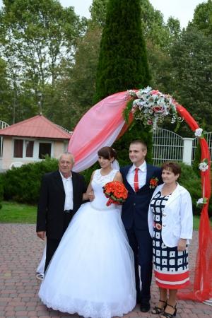 Выездная церемония Ужгород